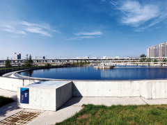 Water treatment technology for wastewater treatment and prospects of the signifi