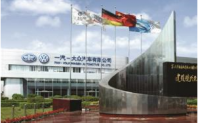 Shanghai Volkswagen Automotive Co., Ltd.