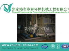 Changchun China FAW - WW Emulsion cooling filters